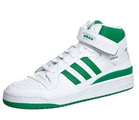 Sneaker aus der Adidas Originals Kollektion