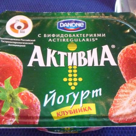 Activia-Russland
