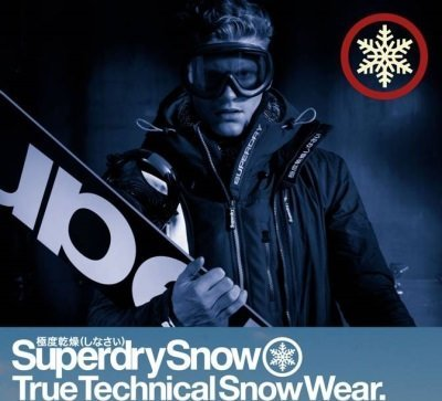 Superdry Foto Superdry