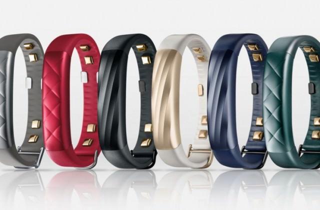 jawbone-up3-design-varianten-farben