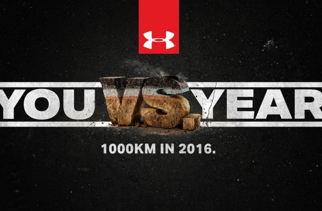 Under-Armour-Running-Challenge-You-VS-The-Year_Logo
