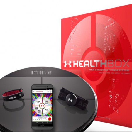 under-armour-health-box-healthbox