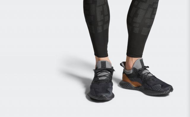 adidas alphaBOUNCE Laufschuhe im Test. Der Alleskönner nun endlich ...
