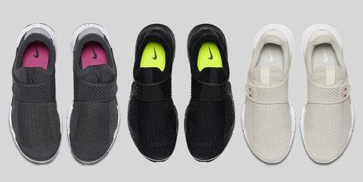 nike-sock-dart-sneakers-color-options