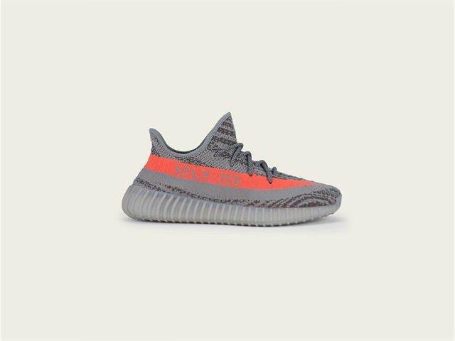adidas Originals & Kanye West: Yeezy Boost 350 V2 Blog