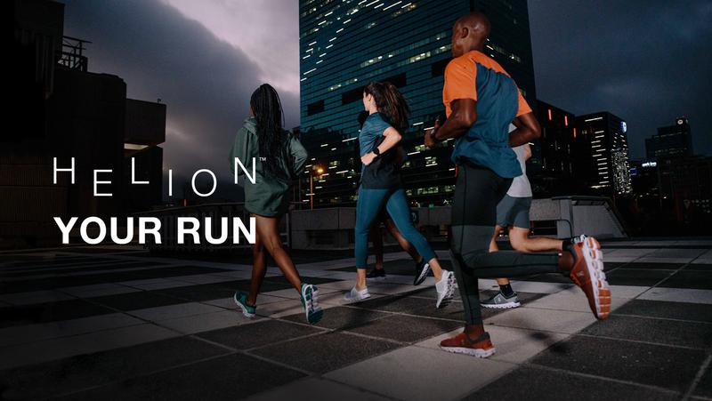 ON RUNNING Event Berlin: HELION YOUR RUN Blog übers Laufen