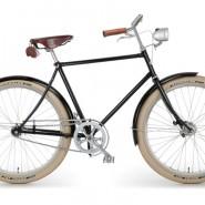 Das Retro-Bike von Gant