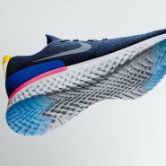 Nike Epic React Flyknit im Test. Erfahrungen mit dem neuen Dämpfungssystem für Laufschuhe